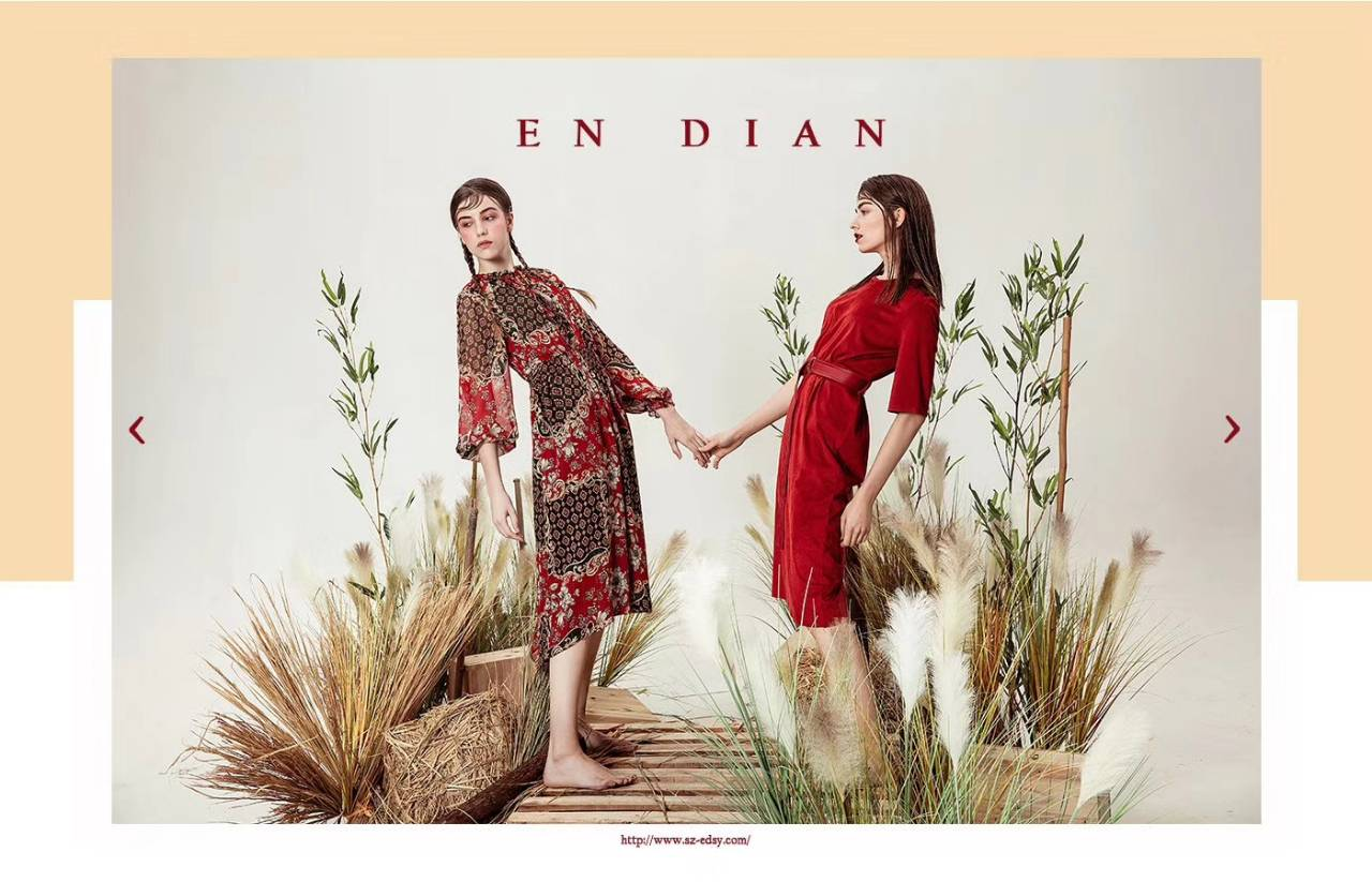 Anna & Endian fashion / China